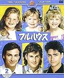 フルハウス 2ndシーズン 後半セット (12~22話収録・3枚組) [DVD]