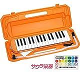 鍵盤ハーモニカ (メロディーピアノ) P3001-32K/OR オレンジ サクラ楽器ステッカー付