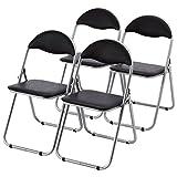 サンワダイレクト パイプイス 4脚セット パイプ椅子 折りたたみイス ブラック 100-SNC037BK