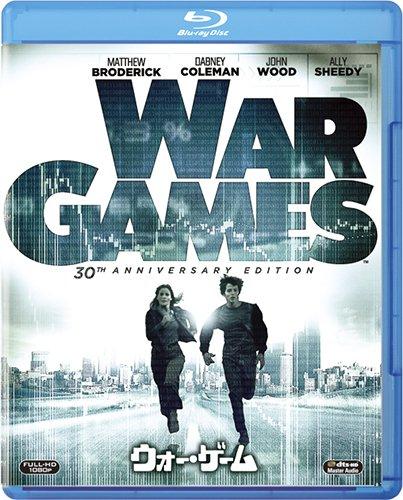 ウォー・ゲーム [Blu-ray]