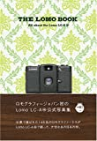 THE LOMO BOOK 画像