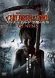 ザ・チャイルド:悪魔の起源 CHILDREN OF THE CORN GENESIS[DVD]