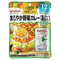 ピジョン 食育レシピ野菜 まろやか野菜カレー 100g【3個セット】