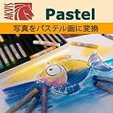AKVIS Pastel for Win スタンドアロン版 [ダウンロード]