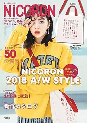 NiCORON (e-MOOK 宝島社ブランドムック)