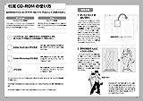 そのまま使えるふたりポーズ500【CD-ROM付】 (廣済堂マンガ工房) 画像