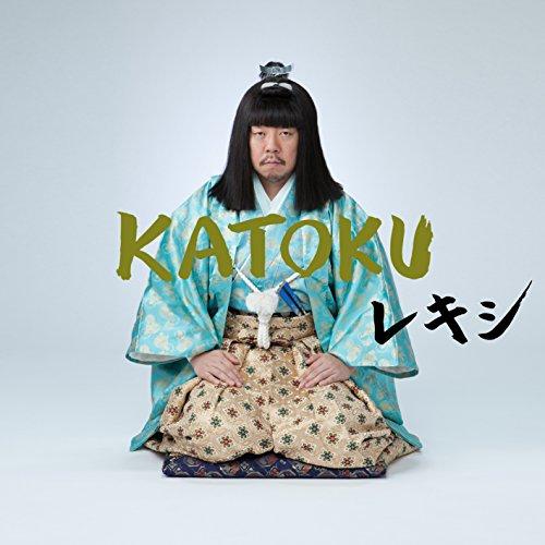 KATOKU(通常盤)