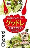永谷園 グッドレ チョレギサラダ 31.6g×5個