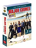 MAJOR CRIMES ~重大犯罪課~<サード・シーズン> セット1[DVD]