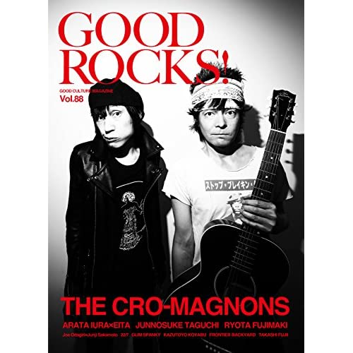 GOOD ROCKS!(グッド・ロックス) Vol.88