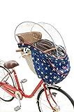 OGK技研 まえ幼児座席用ソフト風防レインカバー RCH-003 スター 専用袋付