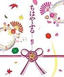 【Amazon.co.jp限定】ちはやふる —結び— 豪華版 Blu-ray&DVDセット(特典Blu-ray付3枚組)(A5クリアファイル3枚付)