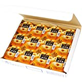 【九州旬食館】 日本の果実 熊本県産 新高 梨 ゼリー 155g× 12個 詰め合わせ セット