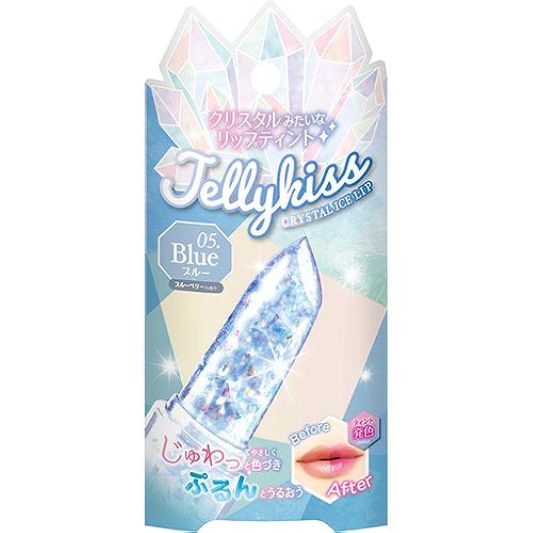 アレルギーストレス磁器ジェリキス クリスタルアイスリップ 05 ブルー