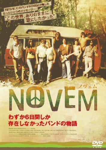 NOVEM ノヴェム [DVD]の詳細を見る