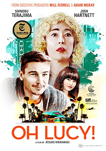 Oh Lucy [DVD]