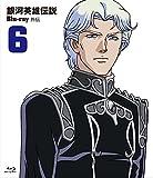 銀河英雄伝説外伝 Blu-ray Vol.6 叛乱者[Blu-ray/ブルーレイ]