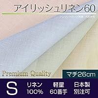 眠りのプロショップSawada 60アイリッシュリネン ボックスシ-ツ シングル 100x200x26cm ゴムの仕様:全周ゴム ピンク
