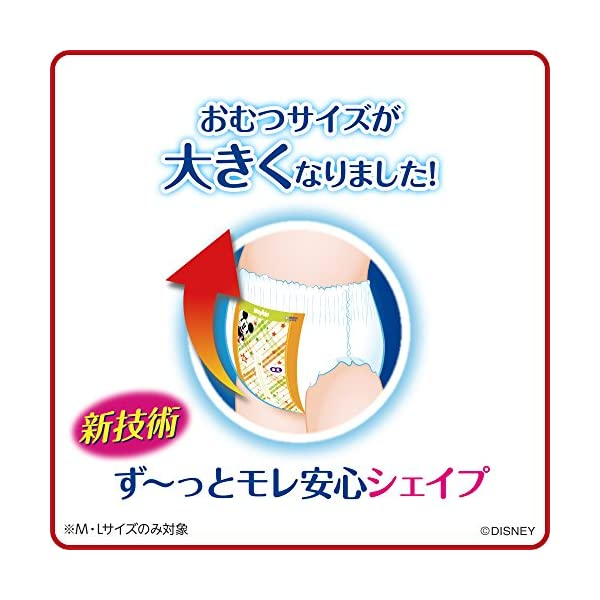 【Amazon.co.jp限定】マミーポコ パ...の紹介画像2