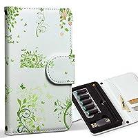 スマコレ ploom TECH プルームテック 専用 レザーケース 手帳型 タバコ ケース カバー 合皮 ケース カバー 収納 プルームケース デザイン 革 植物 シンプル 緑 009294