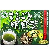 ユウキ製薬 まるごと明日葉青汁 3g×30包