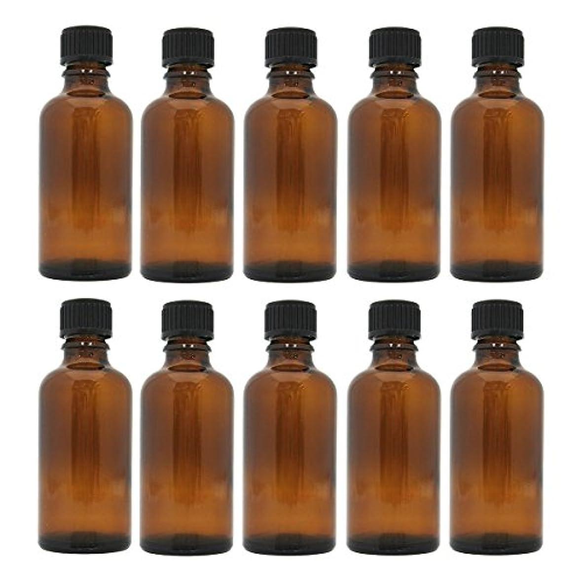 布義務づける薬理学茶色遮光瓶 50ml (ドロッパー付) 10本セット