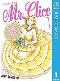 Mr.Clice 1 (ジャンプコミックスDIGITAL)