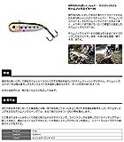 スミス(SMITH LTD) バイブレーション ボトムノックスイマー35 約35mm 4.2g レーザーチャート #03 ルアー 画像
