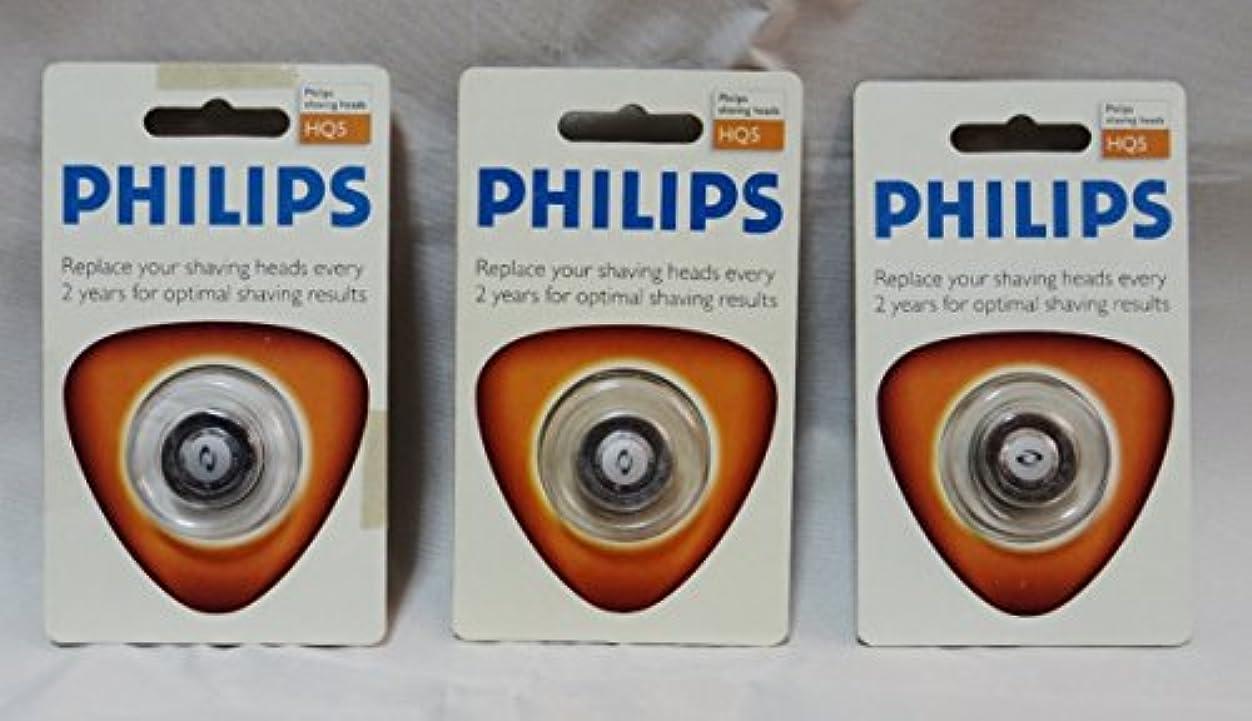 疫病広まった落ち着いた3枚セット フィリップス PHILIPS シェーバー替刃 HQ5