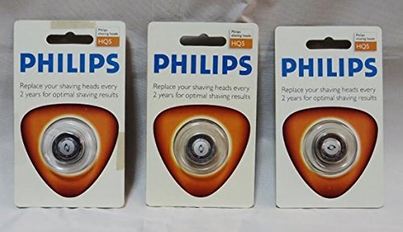 ラベンダー談話ラブ3枚セット フィリップス PHILIPS シェーバー替刃 HQ5