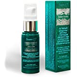 MOISTURIZING CREAM, FOR FACE (ACTIVE CONCENTRATE) analogue of the peptide of the venom of the temple viper SYN-AKE...