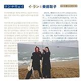 ランナウェイ [SDCD-041]