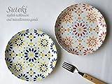 南欧の風が香るデザインのブリジャール プレートS【 小皿 】【 パン皿 】 ブルー