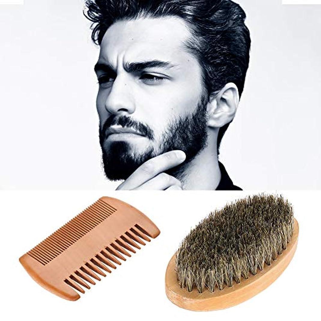 に映画音声男性の楕円形の木製の楕円形のブラシ+ひげの毛の顔のクリーニングの手入れをするキットのための櫛