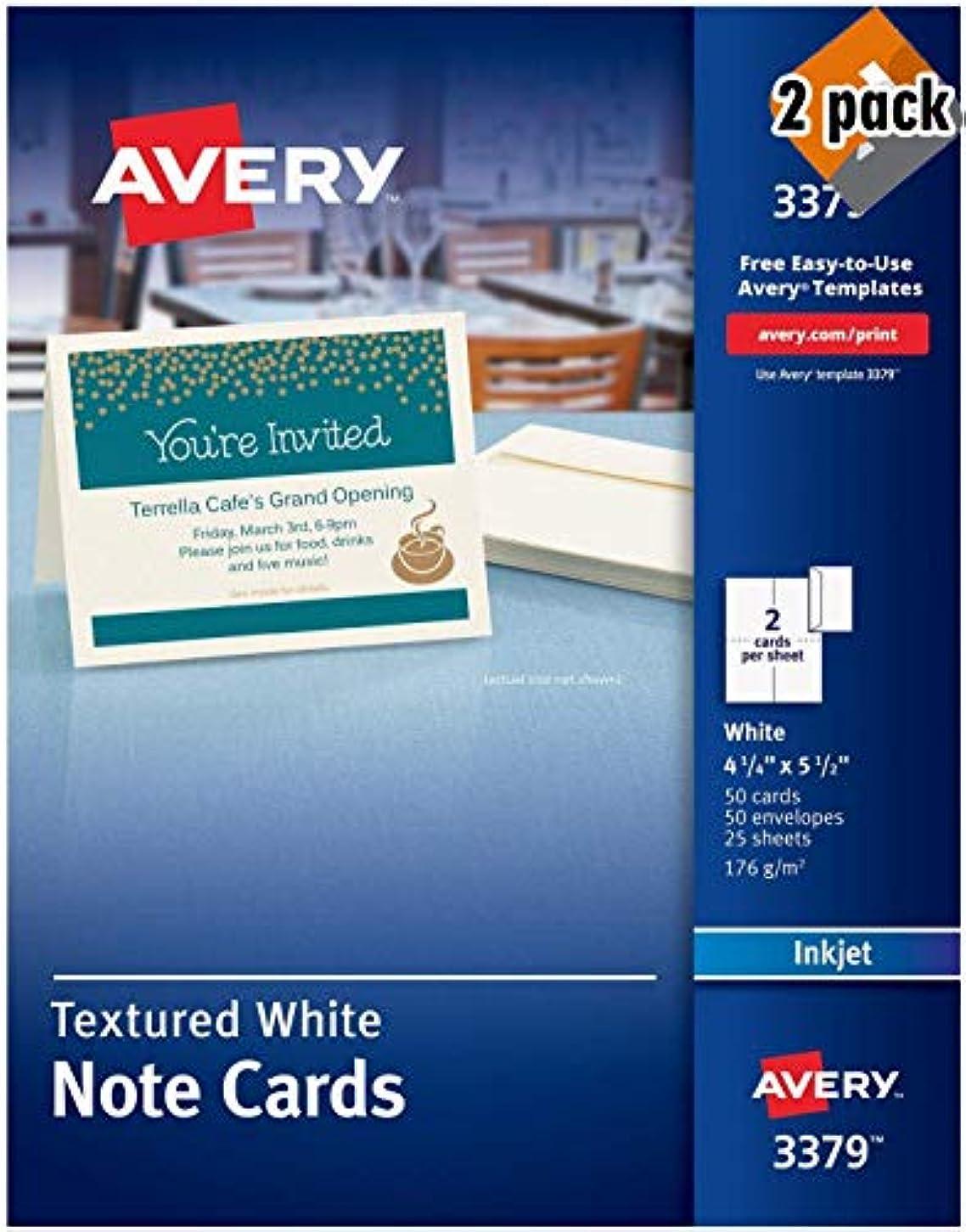 一緒批評ホースAvery 印刷可能なノートカード インクジェットプリンター 2 Pack