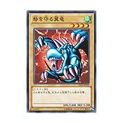 遊戯王 日本語版 15AY-JPA10 Winged Dragon, Guardian of the Fortress #1 砦を守る翼竜 (ノーマル)