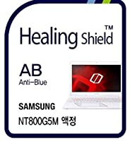 Healingshield スキンシール液晶保護フィルム Eye Protection Anti UV Blue Ray Film for Samsung Laptop Odyssey NT800G5M