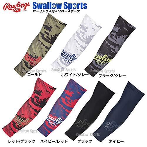 Rawlings(ローリングス) ストレッチアームガード AAW9S02