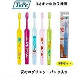 テペ ミニ X-soft 5本入り ブリスターパック TePe