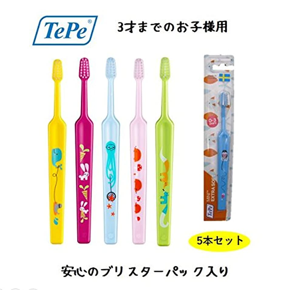 愛情深いポーク広くテペ ミニ X-soft 5本入り ブリスターパック TePe
