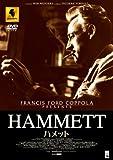 ハメット[DVD]