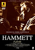 ハメット [DVD]