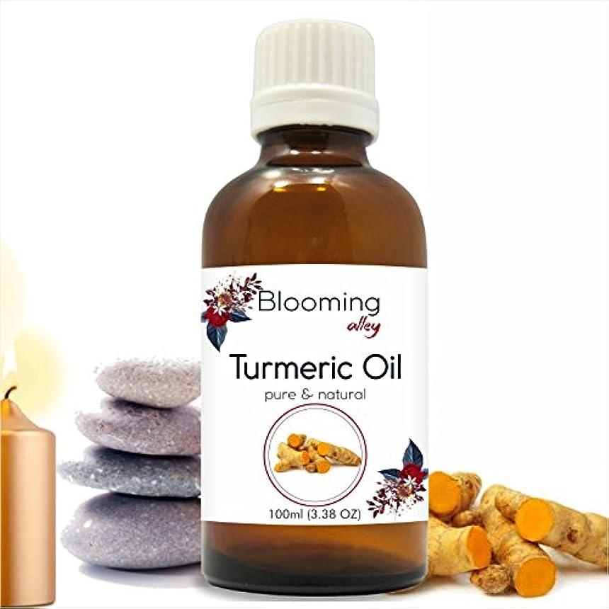 明快足音良いTurmeric Oil (Curcuma Longa) Essential Oil 100 ml or 3.38 Fl Oz by Blooming Alley