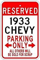 1933年33chevyアルミニウム駐車場サイン 10 x 14 Inches