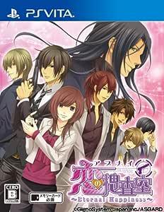 「アブナイ恋の捜査室~Eternal Happiness~」 通常版 - PS Vita