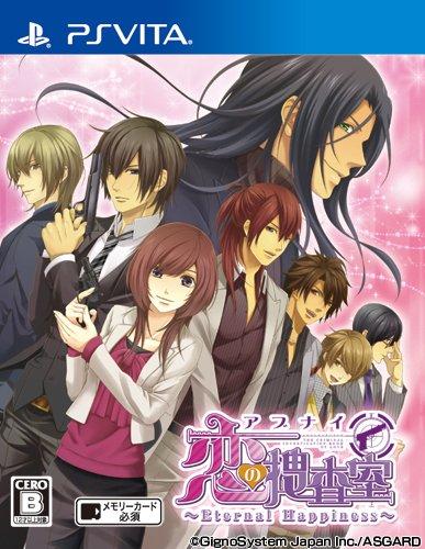 「アブナイ恋の捜査室~Eternal Happiness~」 通常版 - PS Vitaの詳細を見る