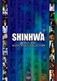 SHINHWA in 2003-2007 MUSIC VIDEO COLLECTION [DVD]