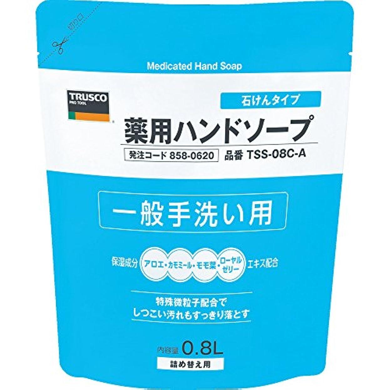 サイトライン哲学マイルドTRUSCO(トラスコ) 薬用ハンドソープ 石けんタイプ 袋入詰替 0.8L TSS-08C-A