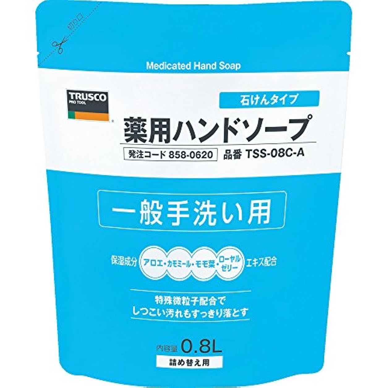 の空気かどうかTRUSCO(トラスコ) 薬用ハンドソープ 石けんタイプ 袋入詰替 0.8L TSS-08C-A