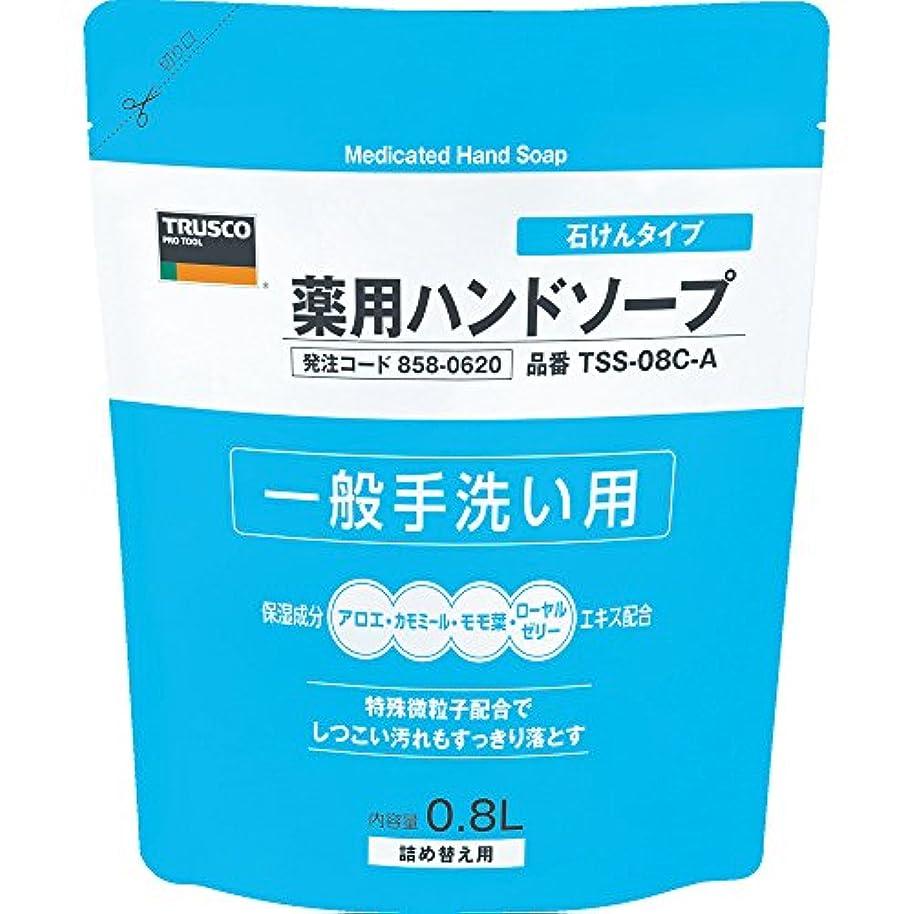 温かい基礎ボーカルTRUSCO(トラスコ) 薬用ハンドソープ 石けんタイプ 袋入詰替 0.8L TSS-08C-A